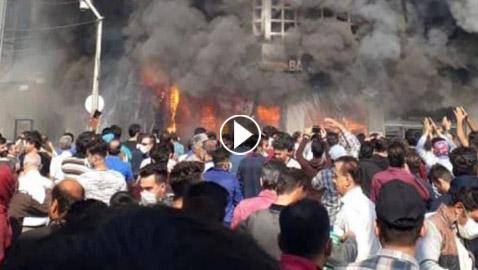 احتجاجات بسوق طهران وسحب مشروع قرار لإلغاء رفع أسعار الوقود