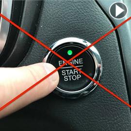 ماذا يحدث لو ضغطت زر إطفاء السيارة أثناء سيرها؟