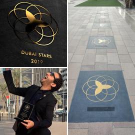 يصل لـ10 آلاف نجمة.. كل ما تريد أن تعرفه عن ممر المشاهير في دبي
