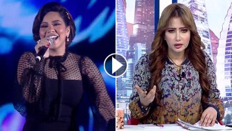 الإعلامية مي العيدان تهين شيرين عبد الوهاب بكلمات جارحة! فيديو