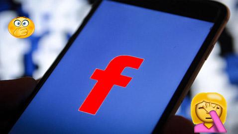 فيسبوك في قلب فضيحة جديدة.. والشركة تتصرف سريعا