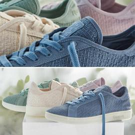 بالصور: الكشف عن أحذية رياضية نباتية ستباع في الأسواق في 2020