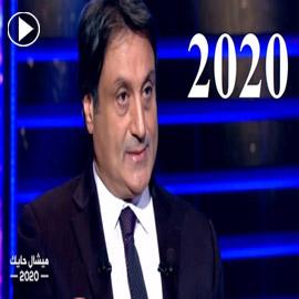 بالفيديو: اليكم توقعات ميشال حايك لعام 2020