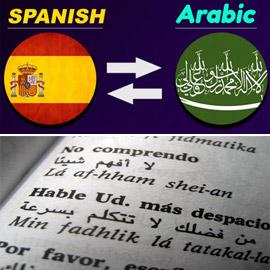 4000 كلمة عربية تجري على لسان الإسبان.. التشابه بين العربية والإسبانية