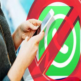 واتساب يتوقف عن العمل في ملايين الهواتف ابتداء من فبراير