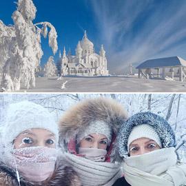 ما هي أبرد مدينة على كوكب الأرض وأين تقع؟