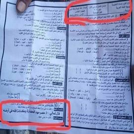 """براءة الاعلامية ريهام سعيد من تهمة """"مرضى السمنة"""""""