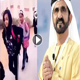 الشيخ محمد بن راشد يبحث عن معلمة اعجبته جدا.. ما قصتها؟