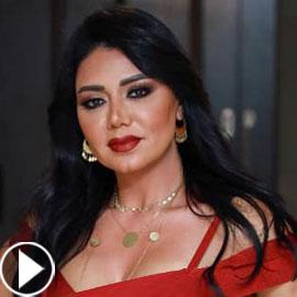 فيديو: رانيا يوسف تتحدى هاني شاكر وترقص على أغنية (بنت الجيران)