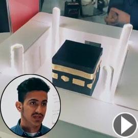 طالب سعودي يبتكر مشروعا لحماية الحجاج من فيروس كورونا