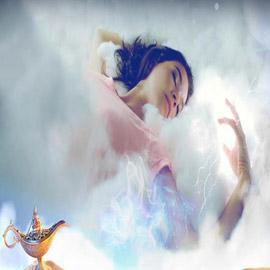 كم تستغرق مدة الحلم الواحد؟