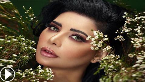 فيديو النجمة المصرية لمياء طارق تتحول إلى نسخة من السورية اصالة