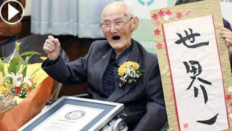 بعد أيام من حصوله على اللقب.. وفاة أكبر معمر بالعالم عن عمر 112 عاما