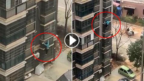 فيديو مثير: مسنة صينية تتسلق 8 طوابق لأسفل هربا من حبس ابنها لها