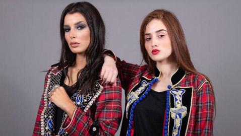 سميرة ومريم مصممتان صديقتان تتشاركان من أجل الموضة والتراث المغربي