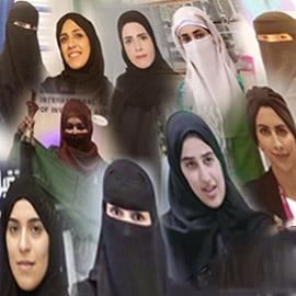إليكم 10 شابات مخترعات سعوديات مبدعات ومتميزات في الابتكار