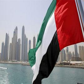 الإمارات الأولى عربيا في تقرير السعادة العالمي