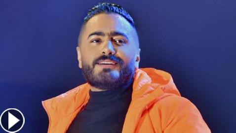 فيديو تامر حسني ودعاء رفع البلاء: يا رب ارحم ضعفنا وارفع غضبك عنا