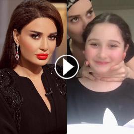 لأول مرة: فيديو وصور ابنة سيرين عبد النور وهي تشارك والدتها الطهي