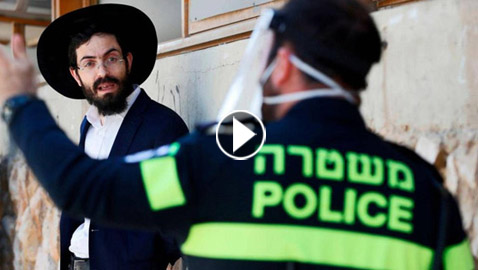 فيديو.. متطرفون يهود يواجهون الشرطة الإسرائيلية بـ