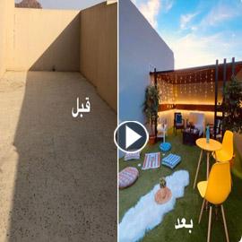 صور وفيديو: كيف حوّل سعوديون سطوح منازلهم الى جلسات فاخرة وبأبسط  ..