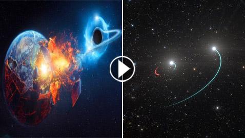 علماء فلك يكتشفون ثقب أسود هائل قريب من الأرض.. بالعين المجردة!