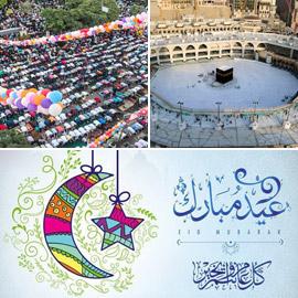 بأي حال عدت يا عيد!.. كيف سيحتفل المسلمون بعيد الفطر هذا العام؟