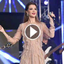 نانسي عجرم تُحيي حفل العيد في بث مباشر على يوتيوب.. دعت الجميع  ..