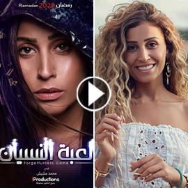أسرار دينا الشربيني: علاقتها بأبناء عمرو دياب، محبته لوالدته ونهاية  ..