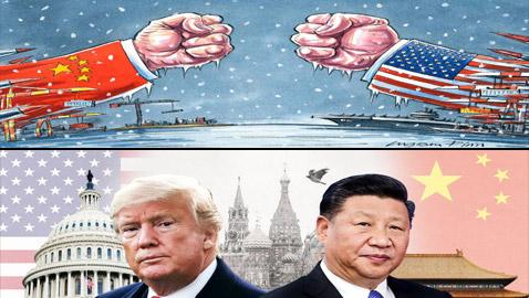 وزير خارجية الصين: بكين وواشنطن تقتربان من حافة حرب باردة جديدة!