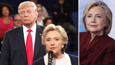 ماذا لو أن هيلاري كلينتون أصبحت رئيسة لأمريكا بدلا من ترامب؟