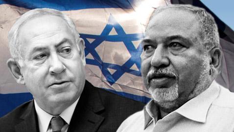 ليبرمان يهاجم نتنياهو: يجر إسرائيل لحرب أهلية من أجل إنقاذ نفسه!