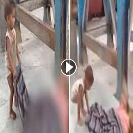 شاهد طفلا يوقظ أمه الميتة بسبب الحجر الكوروني والجوع