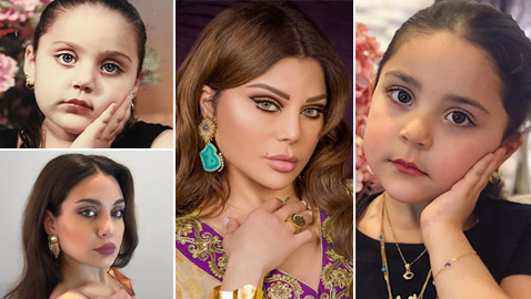 ابنة هيفاء وهبي زينب فياض تخطف الأنظار بصورة من طفولتها!