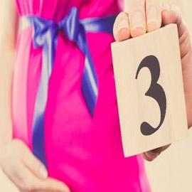 ممنوعات ومحظورات على الحامل في الشهر الثالث
