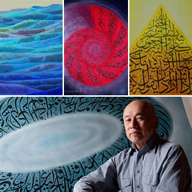 صور: خطاط ياباني يتميز بكتاباته المدهشة باللغة العربية وآيات قرآنية