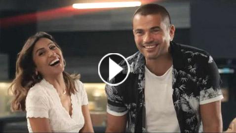 صور وفيديو عمرو دياب يغني مع دينا الشربيني (يا بلدنا يا حلوة)
