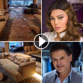 انفجار لبنان: أضرار جسيمة بمنازل 9 نجوم منهم هيفاء، إليسا وراغب!  ..