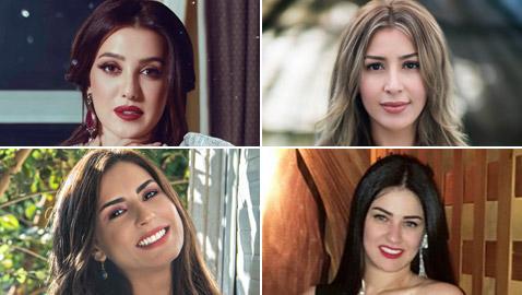 صور: فنانات عربيات فقدن بريقهن واختفين بسبب الزواج والإنجاب