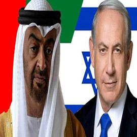 التطبيع: الإمارات تلغي قانون مقاطعة إسرائيل