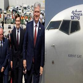 تسيير أولى الرحلات الجوية المباشرة بين إسرائيل والإمارات