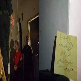برتاح وبريحكم مني.. رسالة انتحار من طفل في حمص