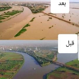 بعد فيضانات السودان.. كيف يمكن تخفيف أثر الكارثة؟