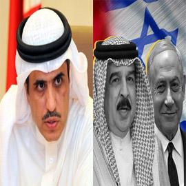 وزير الإعلام البحريني: إعلان السلام مع إسرائيل خطوة تاريخية
