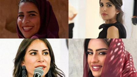 10 سعوديات نجحن بدخول قائمة فوربس لأصحاب أقوى العلامات التجارية