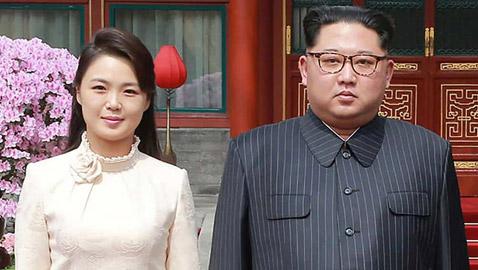 قواعد صارمة تخضع لها زوجة الزعيم الكوري الشمالي كيم جونغ أون..!