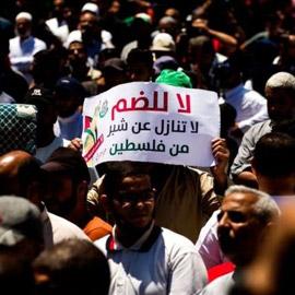 هل تسفر الانتخابات الفلسطينية المرتقبة عن توافق وطني؟