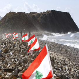 لبنان يعلن تشيكل وفده للتفاوض مع إسرائيل بشأن ترسيم الحدود