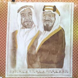 فنانة تشكيلية سعودية تدخل موسوعة غينيس بأكبر لوحة مرسومة بالقهوة
