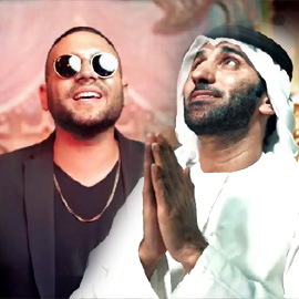 بالفيديو: أهلاً بيك اغنية إماراتية إسرائيلية باللغات العربية والعبرية  ..